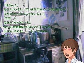 イタイ人たち Game Screen Shot2