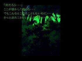 イタイ人たち Game Screen Shot3