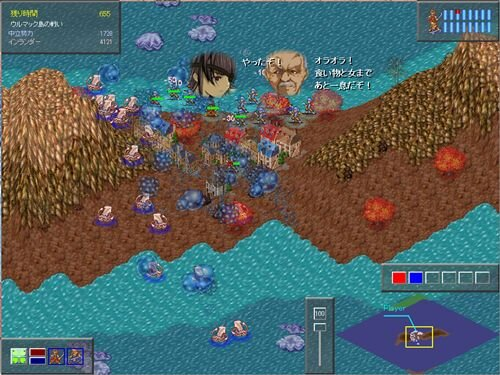 エスティールの封印 Game Screen Shot1