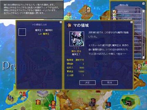 エスティールの封印 Game Screen Shot2