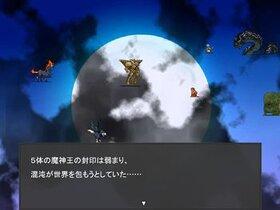 エスティールの封印 Game Screen Shot3