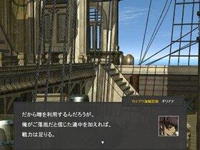 エスティールの封印 Game Screen Shot4
