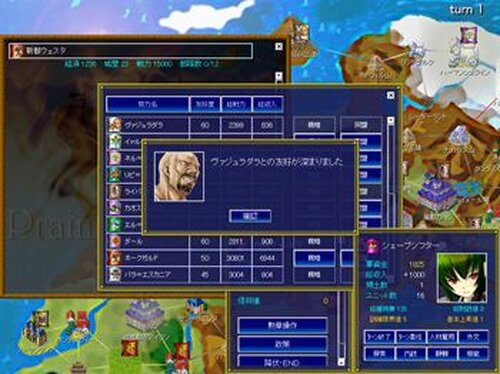 エスティールの封印 Game Screen Shot5