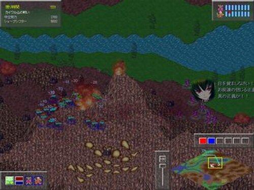 エスティールの封印 Game Screen Shots