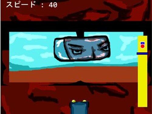 ツッパれ! ヤンキーロード Game Screen Shot5
