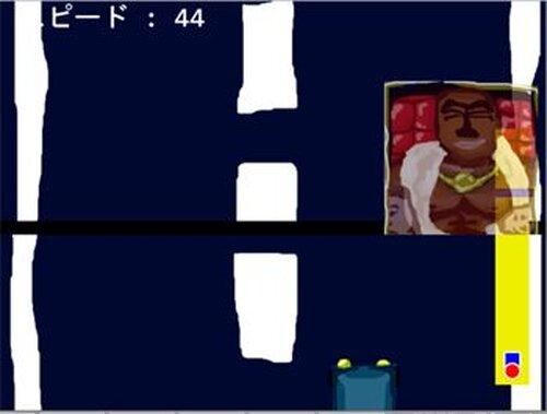 ツッパれ! ヤンキーロード Game Screen Shots
