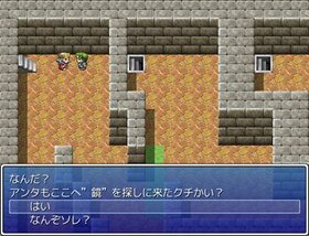 ドラゴソDX Game Screen Shot4