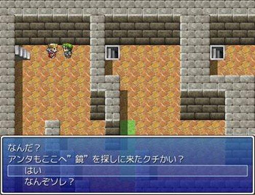 ドラゴソDX Game Screen Shot4