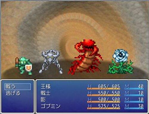 ドラゴソDX Game Screen Shot5