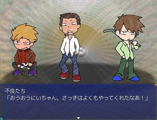 多元宇宙論 Game Screen Shot3