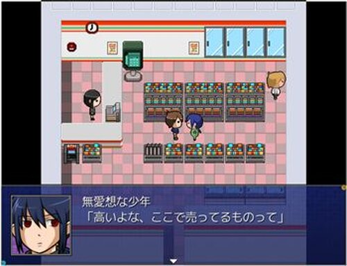 多元宇宙論 Game Screen Shot4