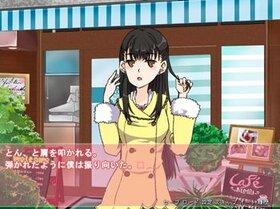 恋はある朝、悪魔ちゃんが! Game Screen Shot3