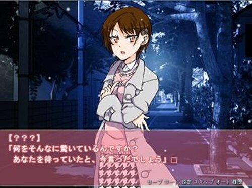 恋はある朝、悪魔ちゃんが! Game Screen Shot5