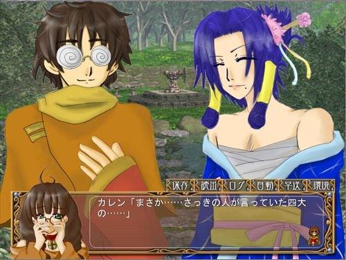 クレイズン・ハート Game Screen Shot