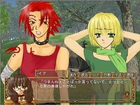 クレイズン・ハート Game Screen Shot3