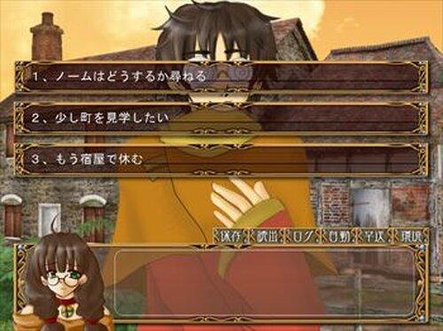 クレイズン・ハート Game Screen Shot4
