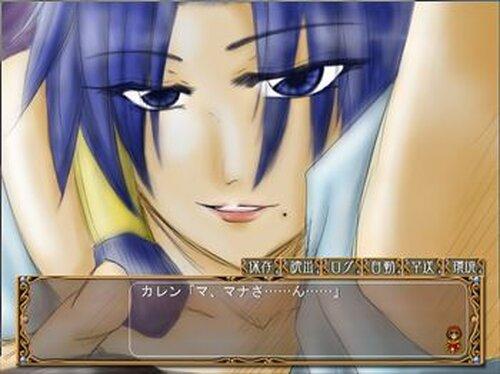 クレイズン・ハート Game Screen Shot5