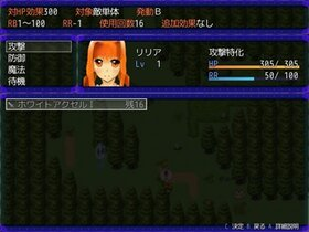 Lilia Col=GressⅠ Game Screen Shot3