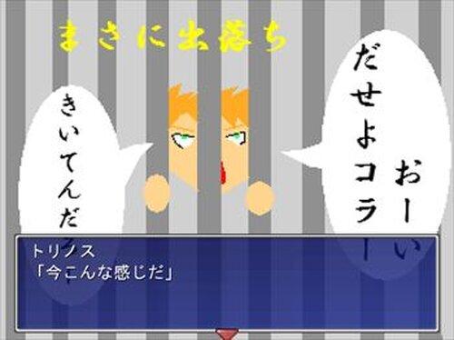 鳥巣逃走館 Game Screen Shot4