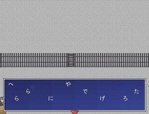 鳥巣逃走館 Game Screen Shot