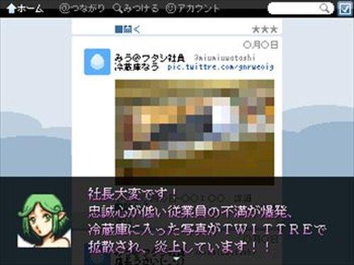 ありがとう!ワタシの経営 Game Screen Shot2