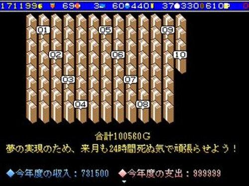 ありがとう!ワタシの経営 Game Screen Shot4