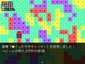 ありがとう!ワタシの経営 Game Screen Shot5