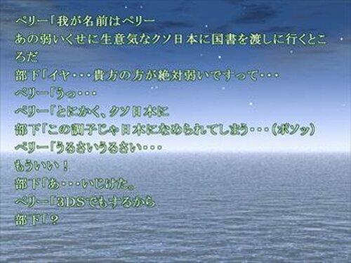 意味不明な短編集 Game Screen Shot4