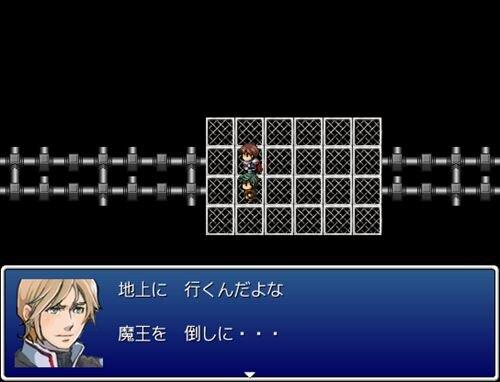 Drag on High Game Screen Shot
