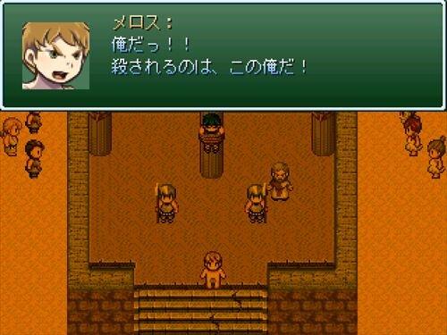 走るんだメロス Game Screen Shot1