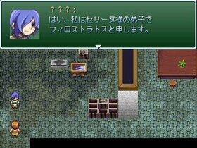 走るんだメロス Game Screen Shot2