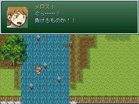 走るんだメロス Game Screen Shot3