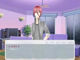 悪魔彼氏! Game Screen Shot3