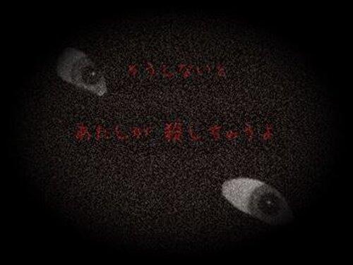 閉鎖区域とガスマスク Game Screen Shot2