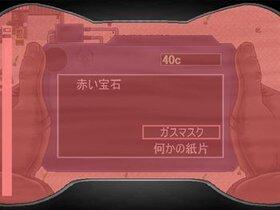 閉鎖区域とガスマスク Game Screen Shot4
