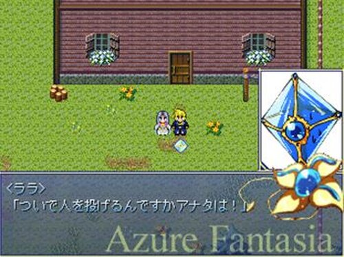 Azure Fantasia一章 Game Screen Shot5