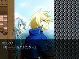 Azure Fantasia一章