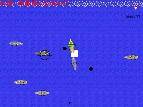 THE BATTLESHIP WAR Game Screen Shot1