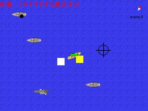 THE BATTLESHIP WAR Game Screen Shots