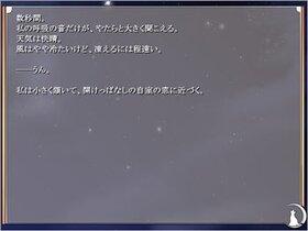 ゆうぐれ、よなか、あしたのあさひ [体験版] Game Screen Shot2