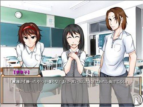 ゆうぐれ、よなか、あしたのあさひ [体験版] Game Screen Shot3