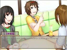 ゆうぐれ、よなか、あしたのあさひ [体験版] Game Screen Shot4