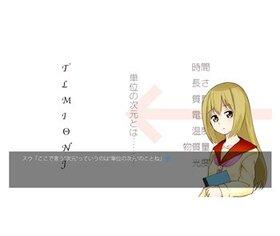 センター試験対策型ノベルゲーム『あかほん!』ベクトル編① Game Screen Shot3