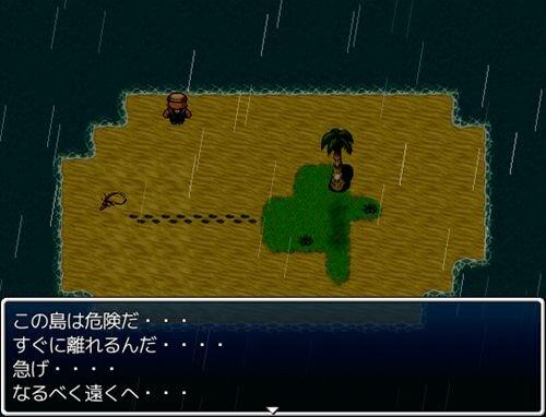 初見殺しの島 Game Screen Shot1