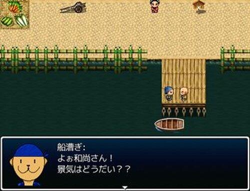 初見殺しの島 Game Screen Shot3