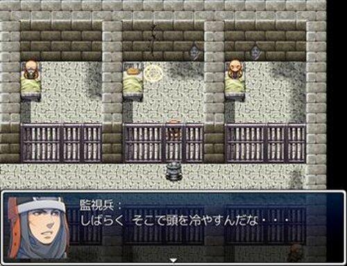 初見殺しの島 Game Screen Shot5