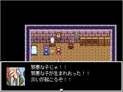 アレクサンドロ・ピロ・スパゲティオ Game Screen Shot2