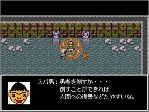 アレクサンドロ・ピロ・スパゲティオ Game Screen Shot3