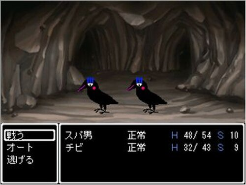 アレクサンドロ・ピロ・スパゲティオ Game Screen Shot5