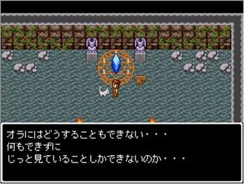アレクサンドロ・ピロ・スパゲティオ Game Screen Shots